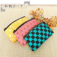 Ainokajitsu(アイノカジツ)のバッグ・鞄/ポーチ