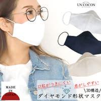 Ainokajitsu(アイノカジツ) | NNCW0003493
