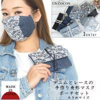Ainokajitsu(アイノカジツ) | NNCW0003494