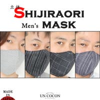 Ainokajitsu(アイノカジツ)のボディケア・ヘアケア・香水/マスク