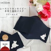 Ainokajitsu | NNCW0003509