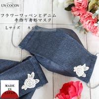 Ainokajitsu | NNCW0003515