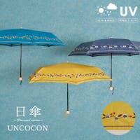 Ainokajitsu(アイノカジツ)の小物/傘・日傘・折りたたみ傘