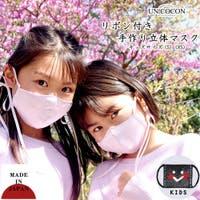 Ainokajitsu | NNCW0003541