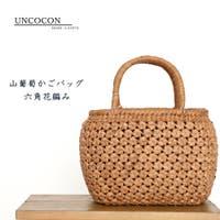 Ainokajitsu(アイノカジツ)のバッグ・鞄/カゴバッグ