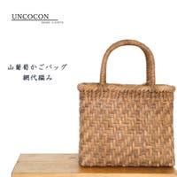Ainokajitsu | NNCW0003572