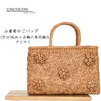 Ainokajitsu | NNCW0003573