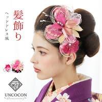 Ainokajitsu | NNCW0003712