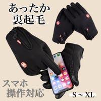 Nowest Shop(ノウェストショップ)の小物/手袋