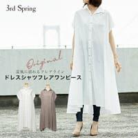 3rd Spring(サードスプリング)のワンピース・ドレス/シャツワンピース