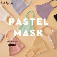 3rd Spring(サードスプリング)のボディケア・ヘアケア・香水/マスク
