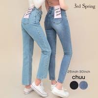 3rd Spring(サードスプリング)のパンツ・ズボン/デニムパンツ・ジーンズ