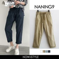 3rd Spring(サードスプリング)のパンツ・ズボン/パンツ・ズボン全般