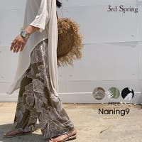 3rd Spring | NWIW0007555