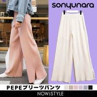 3rd Spring(サードスプリング)のパンツ・ズボン/ワイドパンツ