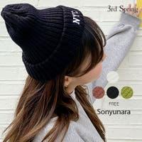 3rd Spring(サードスプリング)の帽子/ニット帽