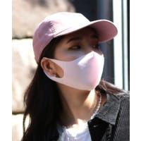 Nylaus(ナイラス)のボディケア・ヘアケア・香水/マスク