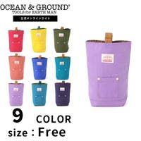 OCEAN&GROUND(オーシャンアンドグラウンド)のバッグ・鞄/通園バッグ