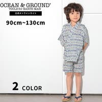 OCEAN&GROUND(オーシャンアンドグラウンド)の浴衣・着物/甚平