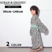 OCEAN&GROUND(オーシャンアンドグラウンド)の浴衣・着物/浴衣