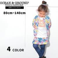 OCEAN&GROUND | OCEK0000659