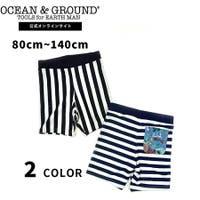 OCEAN&GROUND | OCEK0000669