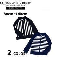 OCEAN&GROUND | OCEK0000671
