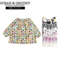 OCEAN&GROUND(オーシャンアンドグラウンド)のベビー/ベビー用品