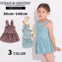 OCEAN&GROUND | OCEK0000570