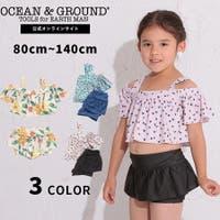 OCEAN&GROUND | OCEK0000572