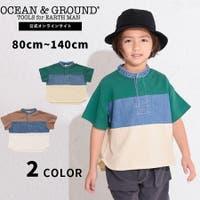 OCEAN&GROUND(オーシャンアンドグラウンド)のトップス/Tシャツ
