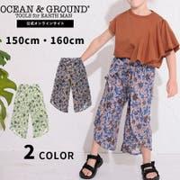 OCEAN&GROUND | OCEK0000615
