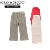 OCEAN&GROUND(オーシャンアンドグラウンド)のパンツ・ズボン/パンツ・ズボン全般
