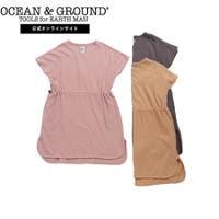 OCEAN&GROUND(オーシャンアンドグラウンド)のワンピース・ドレス/ワンピース