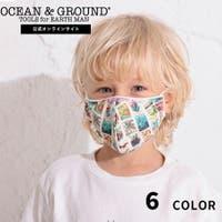 OCEAN&GROUND(オーシャンアンドグラウンド)のボディケア・ヘアケア・香水/マスク