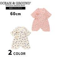 OCEAN&GROUND | OCEK0000679