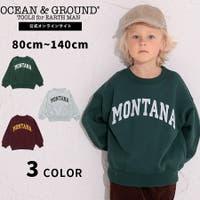 OCEAN&GROUND | OCEK0000719