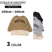 OCEAN&GROUND | OCEK0000726