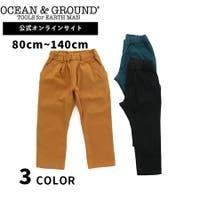 OCEAN&GROUND | OCEK0000745