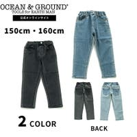 OCEAN&GROUND | OCEK0000729