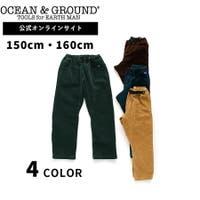 OCEAN&GROUND | OCEK0000750