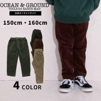 OCEAN&GROUND | OCEK0000730