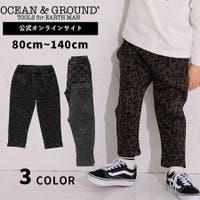 OCEAN&GROUND | OCEK0000751