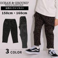 OCEAN&GROUND | OCEK0000752