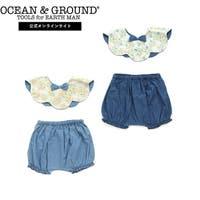 OCEAN&GROUND(オーシャンアンドグラウンド)のベビー/スタイ・よだれかけ