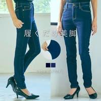 OLUPIC(オルピック)のパンツ・ズボン/スキニーパンツ