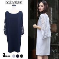 SLENDER(スレンダー)のワンピース・ドレス/ドレス