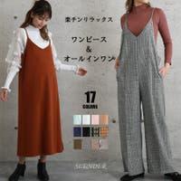 SLENDER(スレンダー)のワンピース・ドレス/サロペット