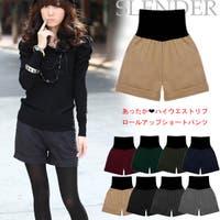 SLENDER(スレンダー)のスカート/ミニスカート