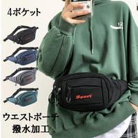 SLENDER(スレンダー)のバッグ・鞄/ウエストポーチ・ボディバッグ